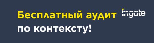 раскрутка сайта Пушкинская